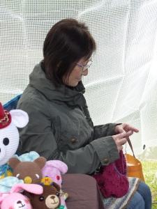 Crochet japonais Kyoto