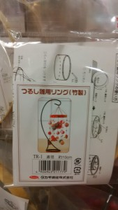 Chirimen japonais magasin tomato Tokyo